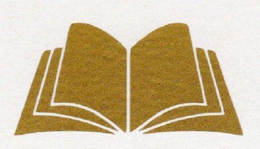 Philida Literary Award